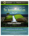 Daily Online Classes - The Explanation of The 'Aqeedah of Razi'ayn by Shaykh Zayd al-Madkhalee
