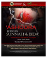 'Ashoora, Between Sunnah & Bida' by Shaykh 'Abdullah an-Najmi