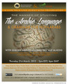 The Manner of Studying The Arabic Language and Grammar For Non-Arabs by Shaykh 'AbdurRahmaan ibn 'Auf al-Koni