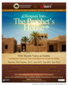 Glimpses Into The Prophet's House by Shaykh Yahya at-Taaliby