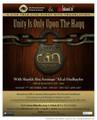 Unity Is Only Upon The Haqq by Shaykh Abu Ammaar 'Ali al-Hudhayfee