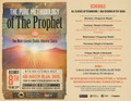 [Khutbah] - Know The Fitnah & Do Not Be Hasty by Abu Hakeem Bilaal Davis