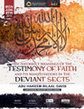 The Incorrect Meanings of The Testimony of Faith & Its Manifestations In The Deviant Sects by Abu Hakeem Bilaal Davis