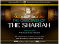 The Objectives of The Sharee'ah by Shaykh Bandar al-Khaybaree