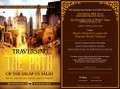 [Khutbah] How A Muslim Should Use His Time Wisely by Abu Hakeem Bilaal Davis