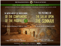 The Patience of The Salaf Upon The Sunnah by Shaykh Khalid Ibn Dhahwee adh-Dhafeeree