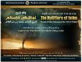 Weekly Online Class with Shaykh 'Abd Allaah Ibn Sulfeeq adh-Dhafeeree - The Nullifiers of Islaam By Shaykh al-Islaam Muhammad Ibn 'Abd Al-Wahhaab