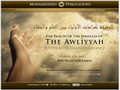 The Reality Of The Miracles Of The Awliyaa` Between Extremism And Rejection by Shaykh Salaah Kintoosh