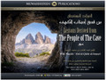 Lessons Derived From The People Of The Cave by Shaykh 'Abd Al-Qaadir al-Junayd