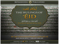 The Rulings Of 'Eid by Shaykh 'Awaad al-'Anazy