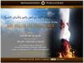 Protecting and Curing Our Children From Jinn, Evil Eye and Mental Illness by Shaykh 'Abd Allaah al-Najmee