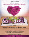 The Basis For Sisterhood by Abu Hakeem Bilaal Davis