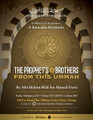 The Prophet's Brothers From This Ummah by Abu Hakeem Bilaal Davis