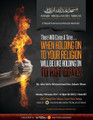 There Will Come A Time When Holding On To Your Religion Will Be Like Holding On To Hot Coals by Abu Idrees Muhammad Khan