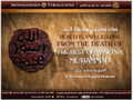 Lessons and Benefits From The Death of The Best of Mankind by Shaykh Mustafa Mubram