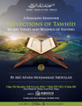 Reflections of Tawheed in the Verses and Rulings of Fasting by Abu Afnaan Muhammad