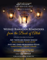 The Salaf and Their Standing For The Night Prayer by Abu Idrees Muhammad