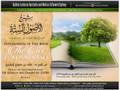 The Six Fundamentals of Shaykh Muhammad ibn AbdulWahhab by Shaykh Khalid Dhafiree