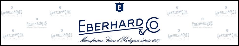 eberhard-case-sign-120214-3.jpg