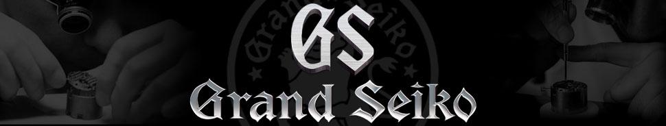 gs-header-1.jpg