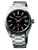 Grand Seiko Historical Collection 44GS Automatic SBGR083 Limited Edition