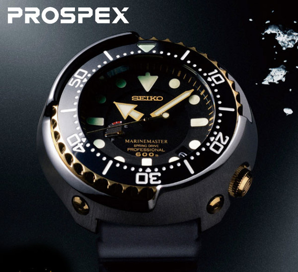 Seiko Prospex Spring Drive Tuna Can SBDB008 Limited Edition