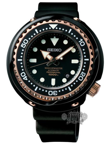 Seiko Prospex Marine Master 1000m Tuna Can Automatic SBDX014