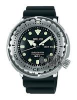 Seiko Prospex Marine Master 300m Tuna Can Quartz SBBN033