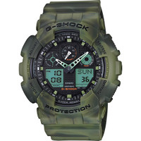 Casio G-Shock Ana-Digital 3 Eye Marble GA100MM-3A