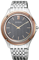Citizen Eco-Drive ONE AR5004-75H