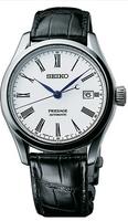 Seiko Presage Enamel Automatic SPB047