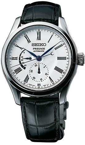Seiko Presage Enamel Multi-Hand Automatic SPB045