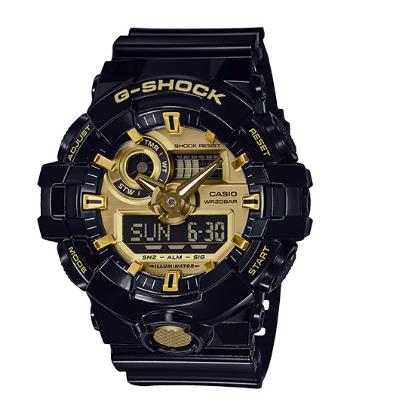 Casio G-Shock Super Illuminator GA710GB-1A