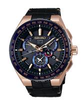 Seiko Astron GPS Solar Executive Line 18K Pink Gold SBXB134