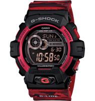 Casio G-Shock Classic Camo GLS8900CM-4