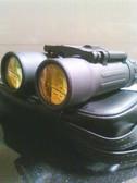 Rubber Armoured Binoculars