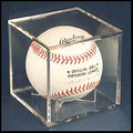 Pro Mold Baseball Square Display Case