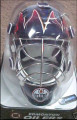 Edmonton Oilers Mini Replica Goalie Mask