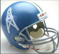 Houston Oilers 1960-62 Throwback Full Size Replica Helmet