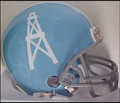 Houston Oilers 1960-62 Throwback Mini Replica Helmet