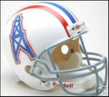 Houston Oilers 1975-80 Full Size Replica Throwback Helmet