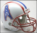Houston Oilers 1981-98 Throwback Full Size Authentic Helmet