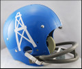 Houston Oilers Full Size TK Suspension Throwback Helmet 1960-62