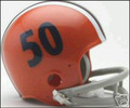 Illinois Fighting Illini 1964 Mini Replica Helmet