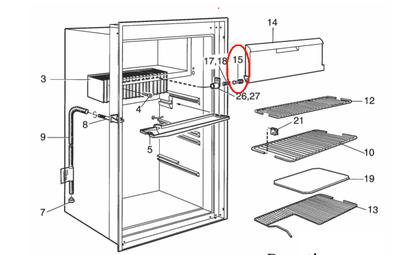 Dometic Freezer Door Hinge Carrier Assembly 2002238000