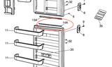 Dometic Refrigerator Decoration Strip 3850919014