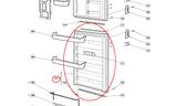 Dometic Refrigerator Door 2932563063