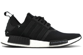 NMD R1 PK JAPAN S81847 (SIZE 8.5)