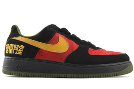 AIR FORCE 1 CHAMBER OF FEAR (LBJ) (SIZE 11.5)