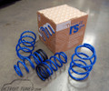 NM Eng. MINI Cooper R56/57/58/59 Drop Springs